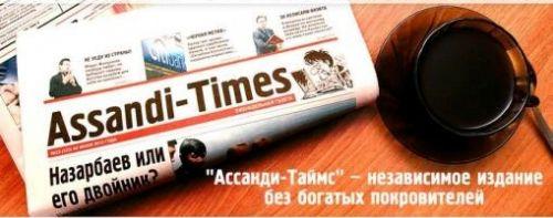 assandi-times