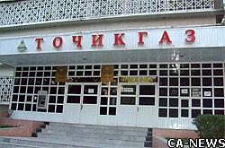 Тоджикгаз /Фото CA-News