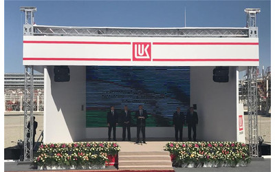 Lukoil plans to boost Uzbekistan gas output to 16 bcm/year by 2020