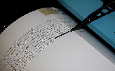 Magnitude 3 earthquake strikes near Sarez Lake of Tajikistan