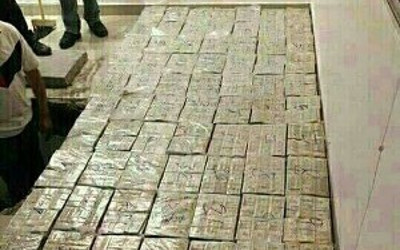Tajikistan discovers other caches with bags of money and gold inside belonging to anti-corruption agency employees