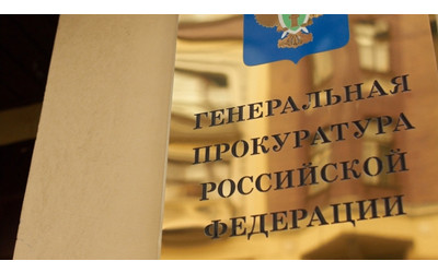 General Prosecutor's Offices of Uzbekistan and Russia discuss cooperation