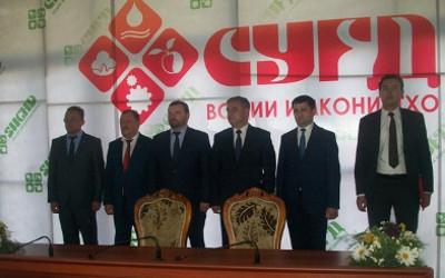 Tajikistan, Uzbekistan sign deals totaling $2.5 mln at Sughd 2017 exhibition