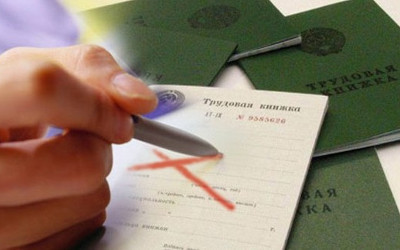 Paper employment record books in Uzbekistan to be replaced with electronic ones from 2019