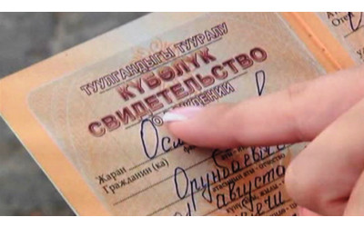 Justice Ministry of Kyrgyzstan offers to replace birth certificates with internal passports