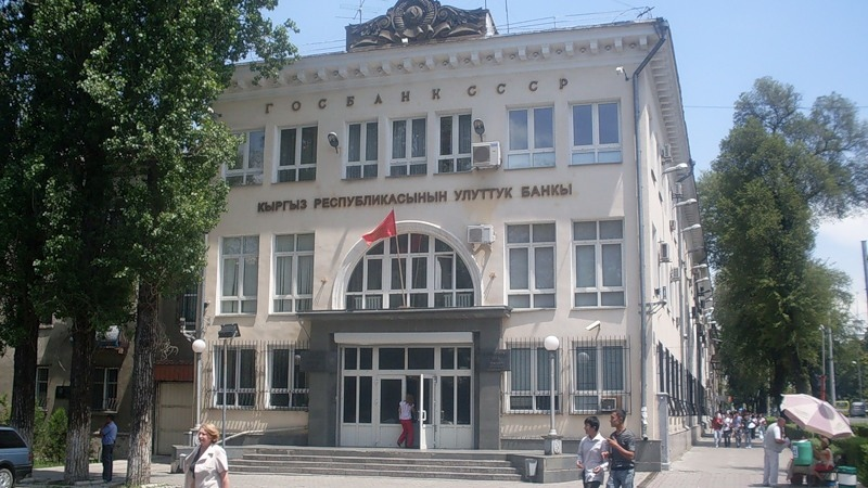Image result for Kyrgyzstan's central bank