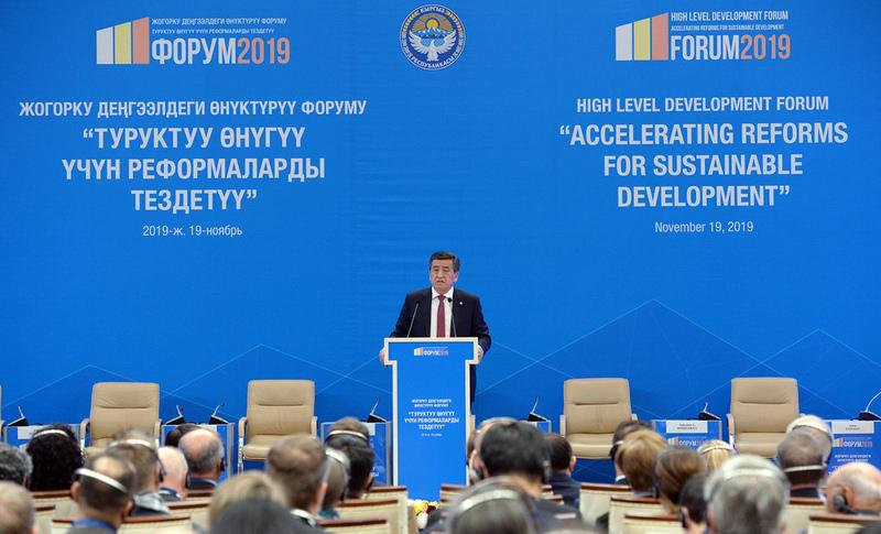 Accelerating reforms for sustainable development forum kicks off in Bishkek