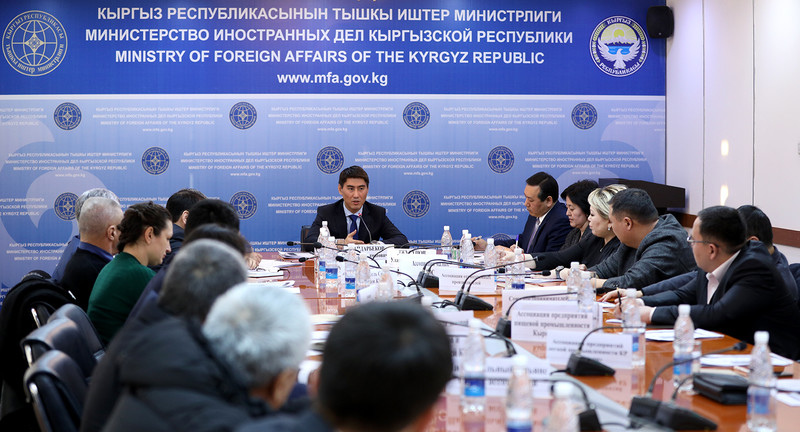 Ministry of Foreign Affairs agree with business associations to