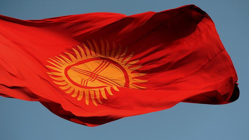 Кыргыз желеги фото мыло